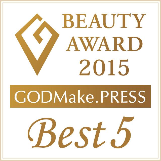発表★【2015年BEST5記事】最も人気を集めた美容記事は!?