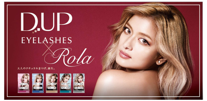 D-UP ROLA collection