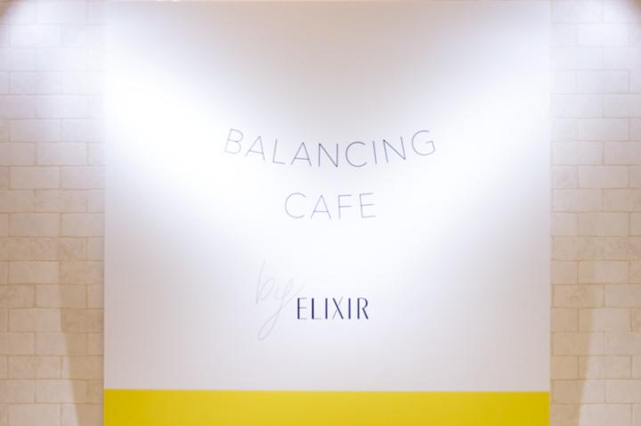 期間限定ポップショップ「BALANCING CAFE by ELIXIR」