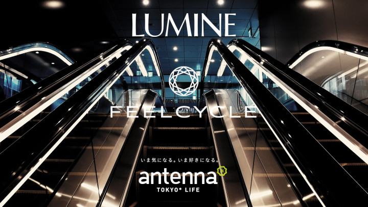 LUMINE meets FEELCYCLE