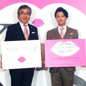 エイボン社長と花田さん