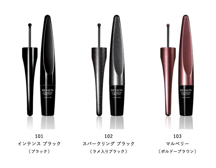 revlon_eyeliner_txt
