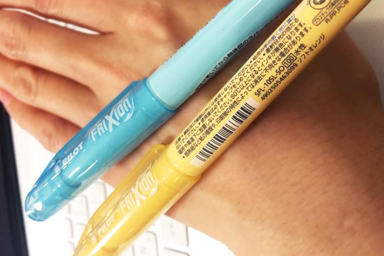 黄色と青のペン