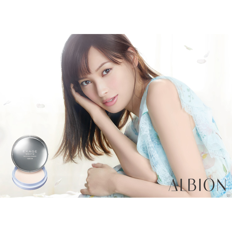 【アルビオン】薬用美白スキンケアパウダー『エクサージュホワイト ホワイトニング パウダー』新発売