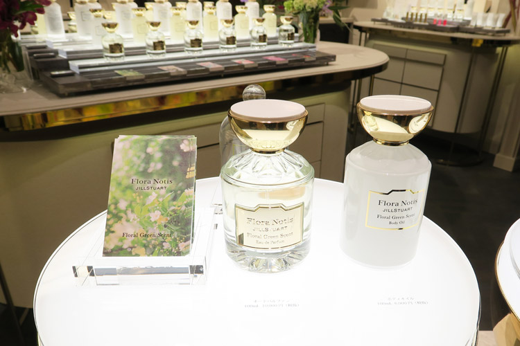 グリーンフローラルの香りの「Floral Green」