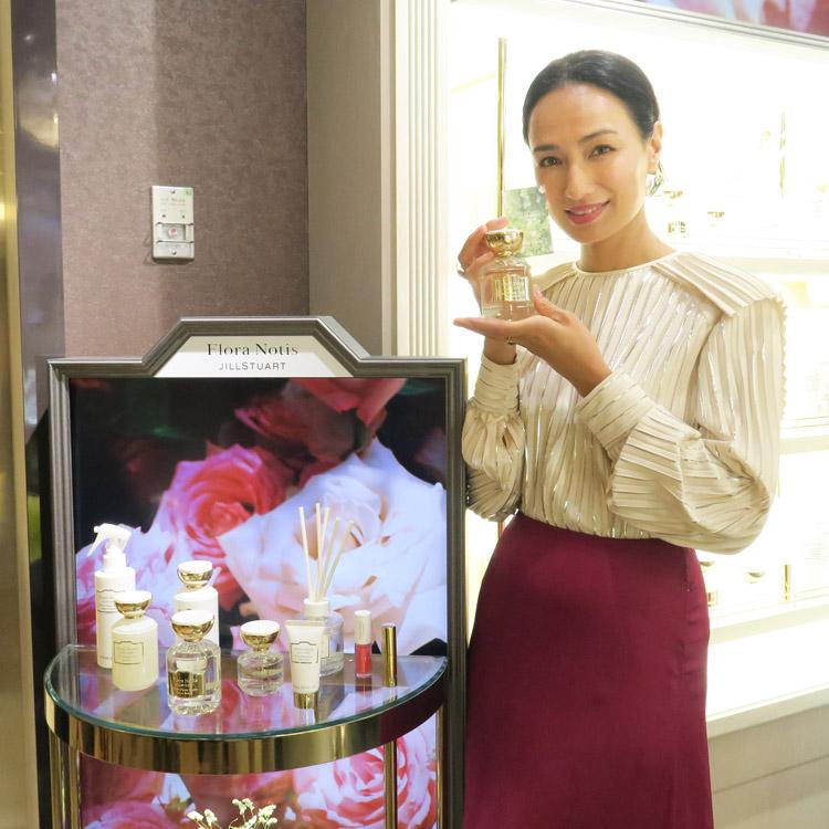 佐田真由美さんのお気に入りの香りは?!『Flora Notis JILL STUART』都内に3店舗オープン