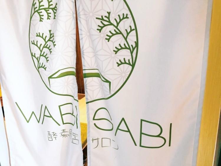 酵素風呂サロン WABISABI