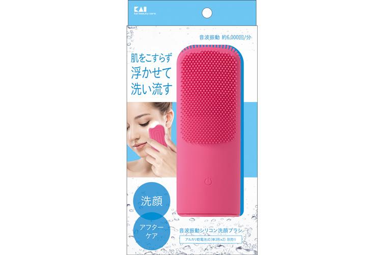 音波振動シリコン洗顔ブラシ