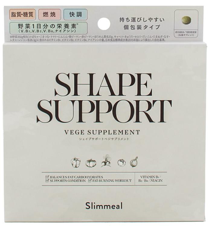 Slimmeal VEGE SUPPLEMENT(スリミール ベジサプリメント)