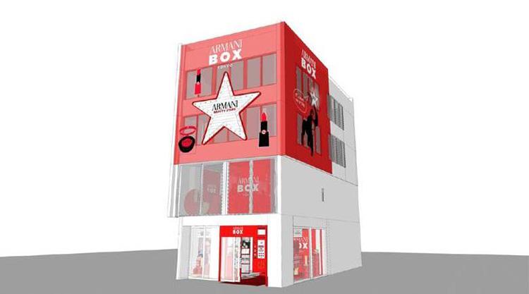 ARMANI BOX外観イメージ
