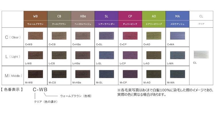 22の豊富なカラーラインナップ
