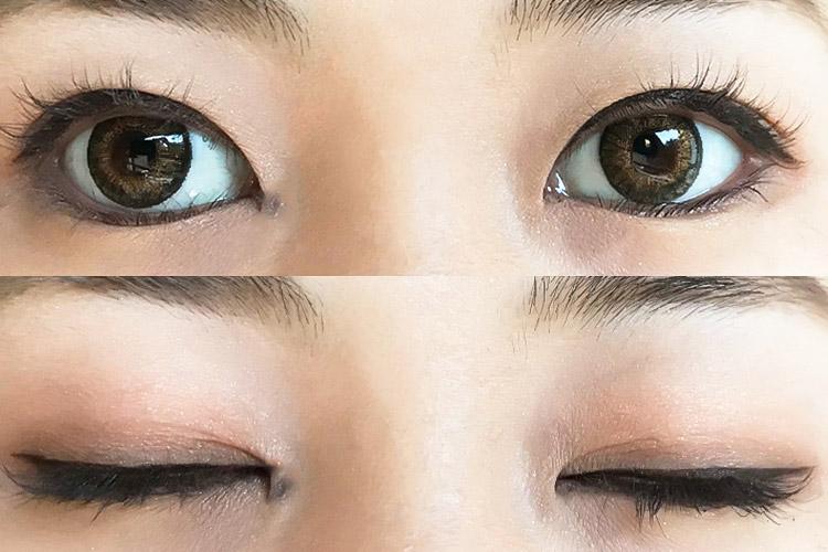 How to makeup 05ディアディア