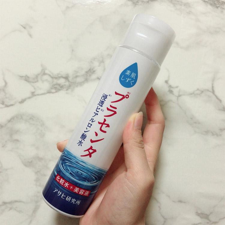 化粧水難民のみなさんに試してほしい、プチプラで手に入る優秀化粧水!