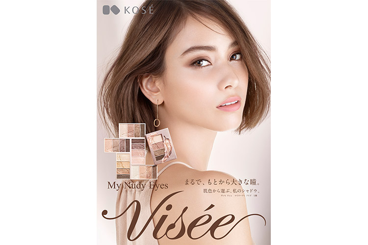 『Visée(ヴィセ)』とは