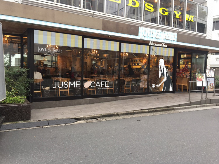 「JUSME CAFE by COVERMARK」概要