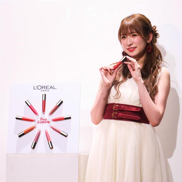 NMB48・吉田朱里さんもポーチに3色!これまでにない「#透け感マットリップ」新発売【『ロレアル パリ新製品情報』】
