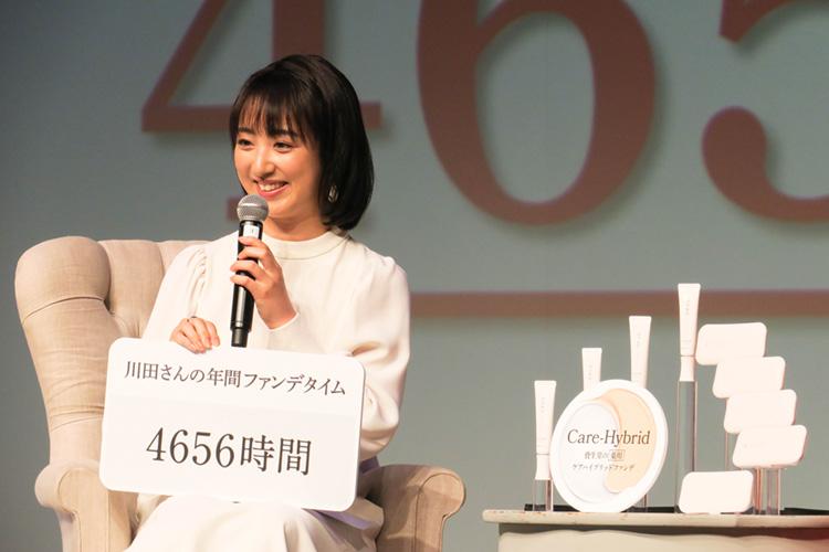 川田さんの年間ファンデタイムは4656時間