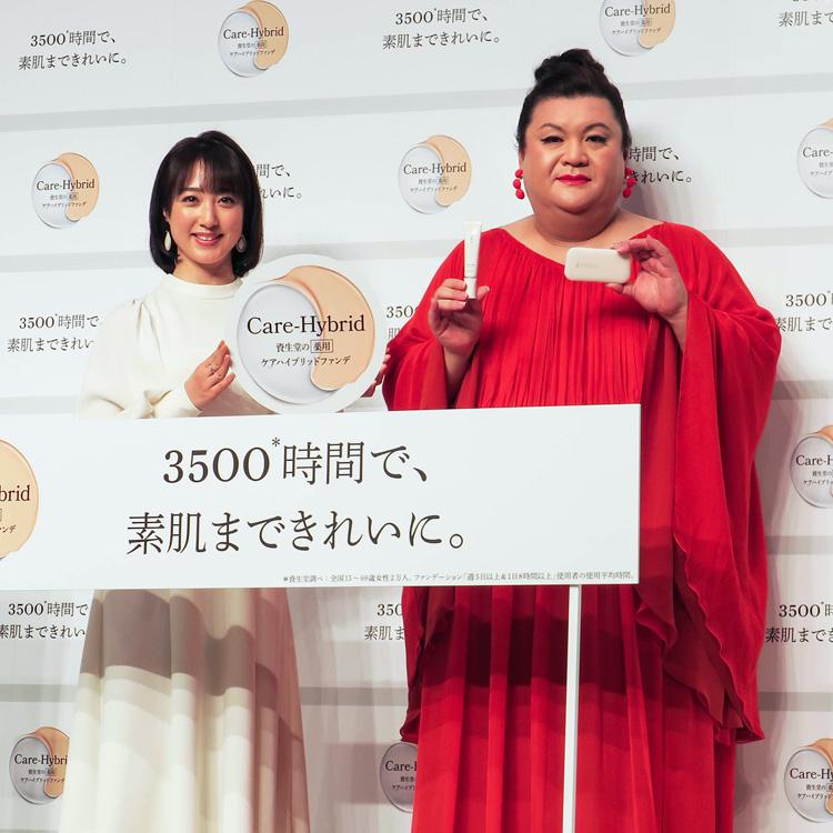 自称ファンデ使用量日本トップクラスのマツコが絶賛!「メイクアップとスキンケアを両立するファンデ」資生堂より誕生