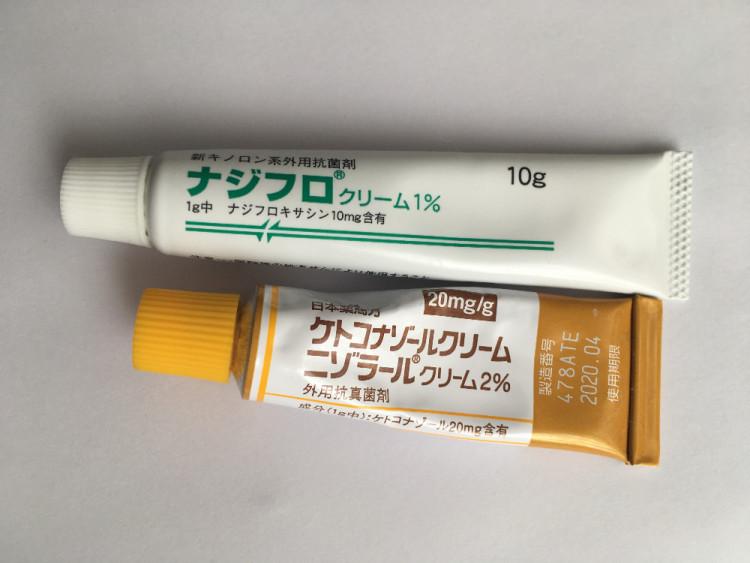 ポツポツが治らないなら皮膚科で抗菌剤を処方してもらおう