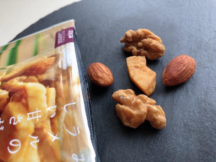 ナッツは良質な脂質を含んでいる