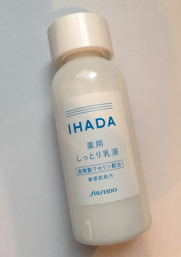 IHADA(イハダ)