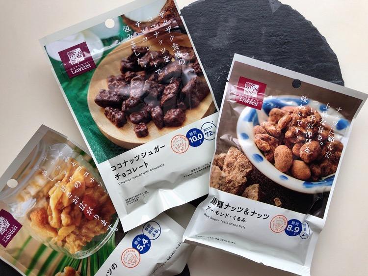 ナッツ系のお菓子