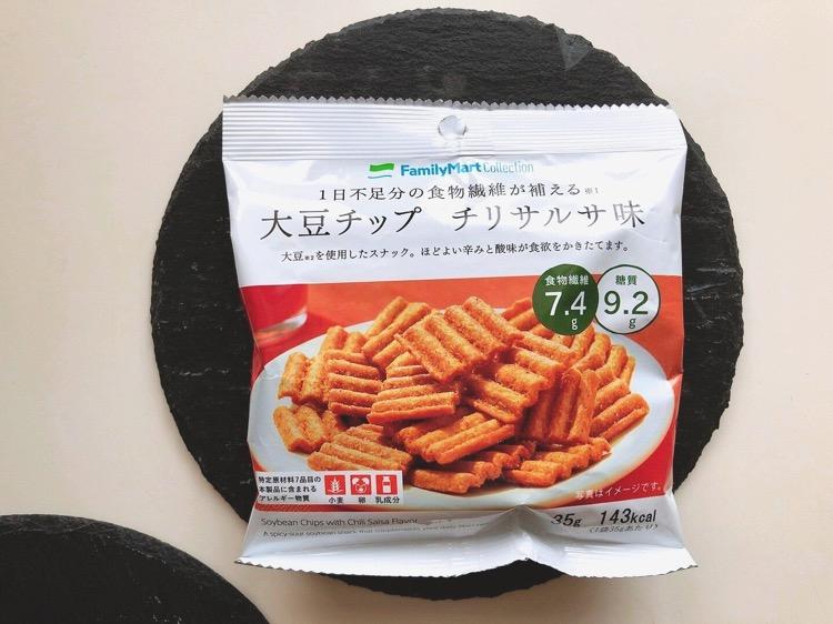 ファミリーマート【大豆チップ サルサ味】