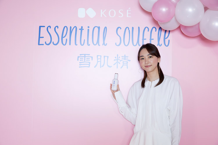 新垣結衣さん「Essential-Souffle-Magical-Land」を紹介