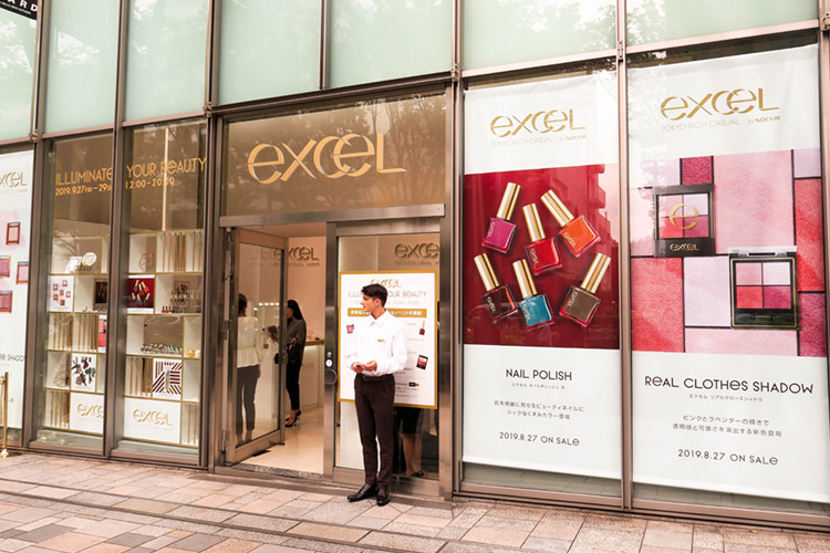 『excel Illuminate your beauty』実施概要