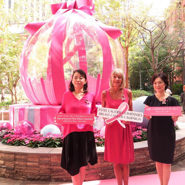 限定コスメの購入が支援に繋がる!『エスティ ローダー グループ 2019 乳がんキャンペーン』スタート