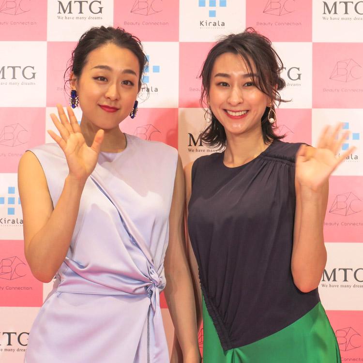 浅田真央さん・舞さん姉妹がいち早く体験!『美』のエンターテインメント施設「Beauty Connection Ginza」オープン【2019年11月8日】