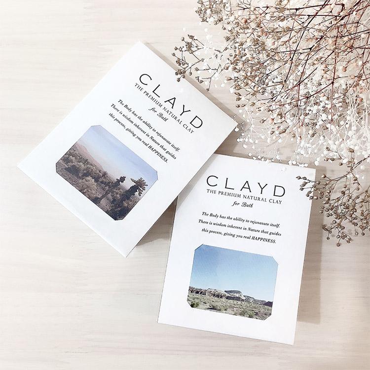 CLAYD for Bath クレイ入浴剤