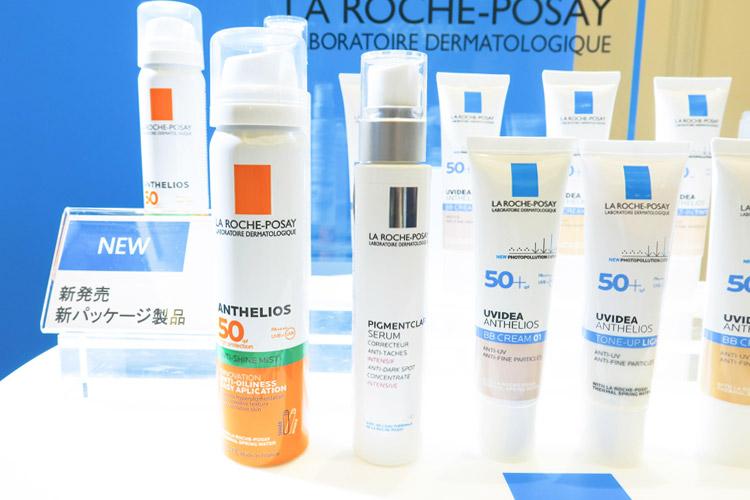 メイクの上から塗り直せる日やけ止め&敏感肌のためのブライトニング美容液
