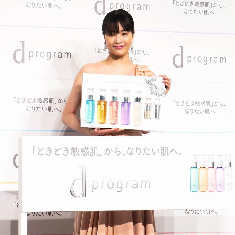 広瀬すずさんが愛用ブランド「d プログラム」新ミューズに決定!普段のスキンケア方法は?