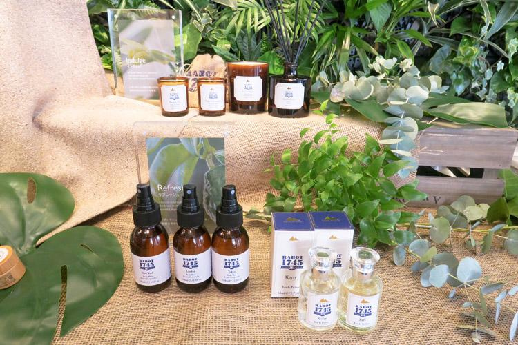 リフレッシュ-植物の香りで癒すアイテム