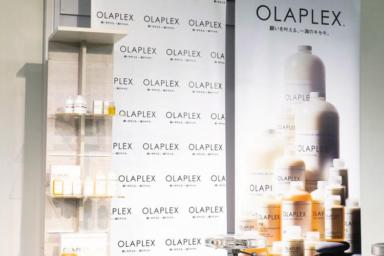 『OLAPLEX(オラプレックス)』とは