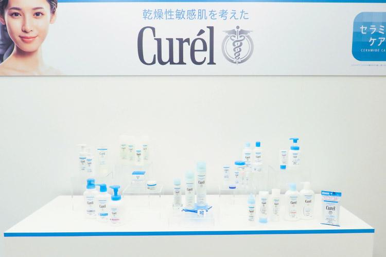 キュレル ディープモイスチャースプレー【医薬部外品】