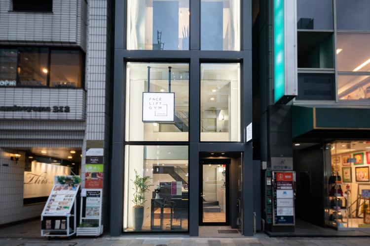『FACE LIFT GYM』青山店