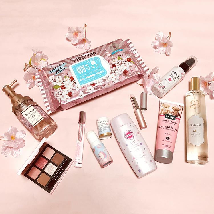 今だけ限定の桜の香り&桜ピンク色で春先取りコスメ10選!