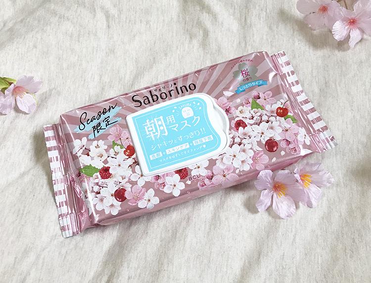 サボリーノ 目ざまシート 桜の香り