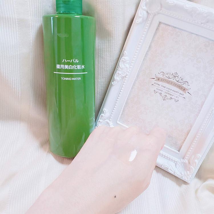 さっぱりとしたハーブ系の香りの化粧水