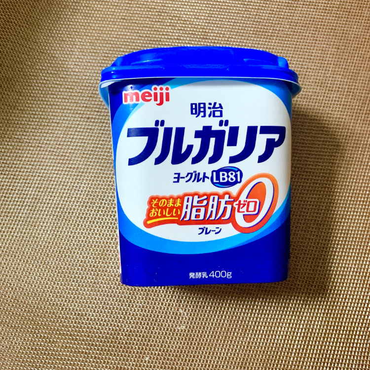 腸活に効く朝のモーニングレシピ