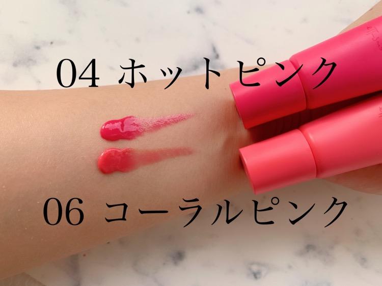 和風なピンク