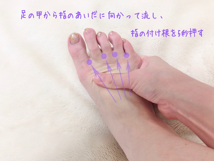 夏の足冷え予防マッサージ4