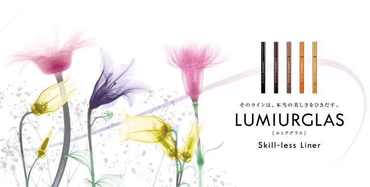 「Skill-less Liner(スキルレスライナー)」商品概要