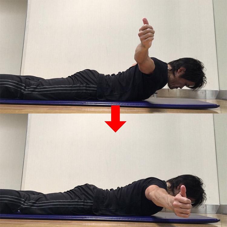 肩甲骨内転筋エクササイズ