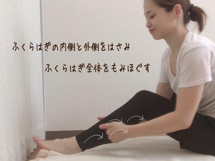 足の冷え、むくみに効果的なマッサージ&ストレッチ4