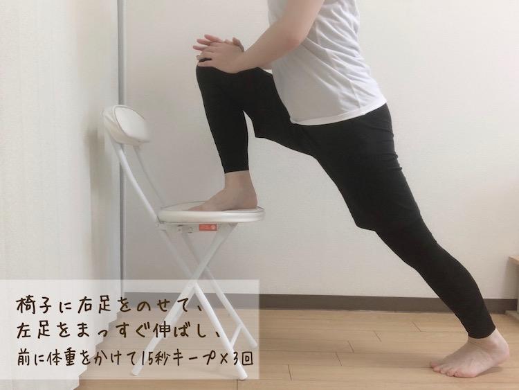 足の冷え、むくみに効果的なマッサージ&ストレッチ9