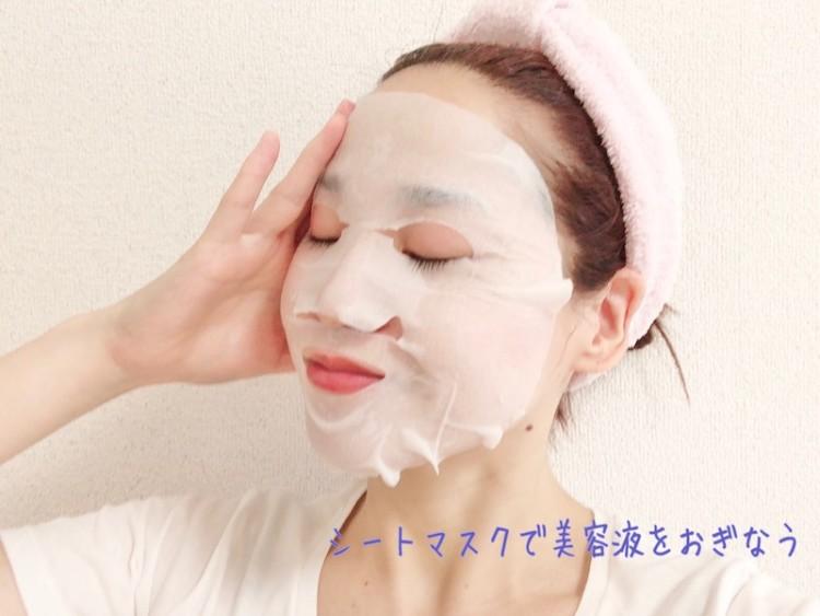 美容液やシートマスク