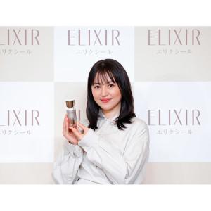 elixir058